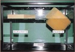 ウレタンフォームとグラスウールの吸水性実験