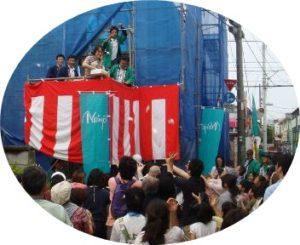 mochimaki